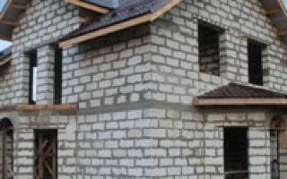 Строим дом из пенобетона