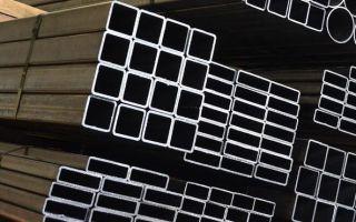 ГОСТ 13663-86 трубы стальные профильные сортамент