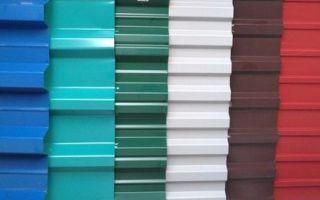 Практичные и удивительные цвета профнастила