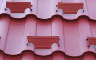 Монтаж снегозадержателей на крышу из профнастила – быстрое решение серьёзной проблемы