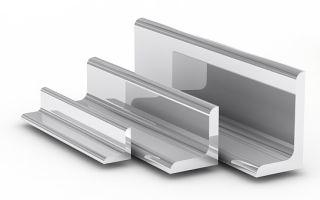 Неравнополочные уголки стальные горячекатаные ГОСТ 8510-86