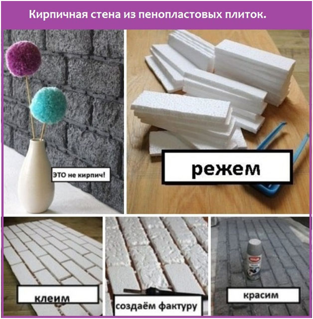 imitatsiya kirpicha
